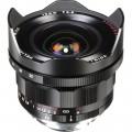 Voigtlander Heliar-Hyper Wide 10mm f/5.6 Aspherical Lens