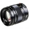 KIPON Iberit 75mm f/2.4 Lens for Leica M