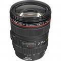 Canon EF 24-105mm f/4L IS USM Lens (White Box)